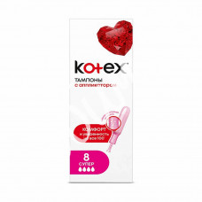 Тампоны с аппликатором Kotex Super 8шт