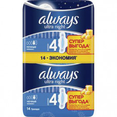 Прокладки Always Ultra Night Duo 14шт