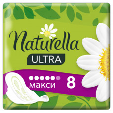 Прокладки Naturella Ultra Super 8шт
