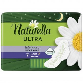 Прокладки Naturella Ultra Night Single 7шт