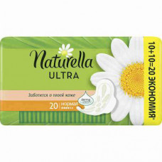 Прокладки Naturella Ultra Normal Дуо 20шт